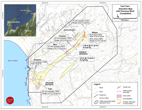 Togi Goldfield Project showing clay alteration zones, historic workings and NICAM JV compilation.